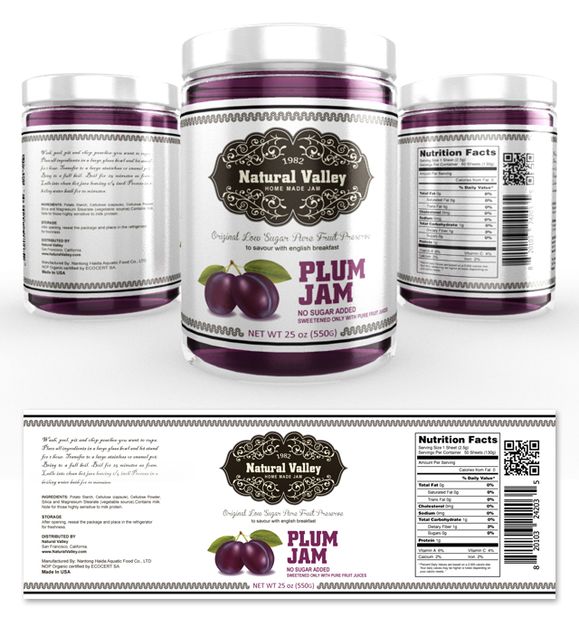 plum jam label template