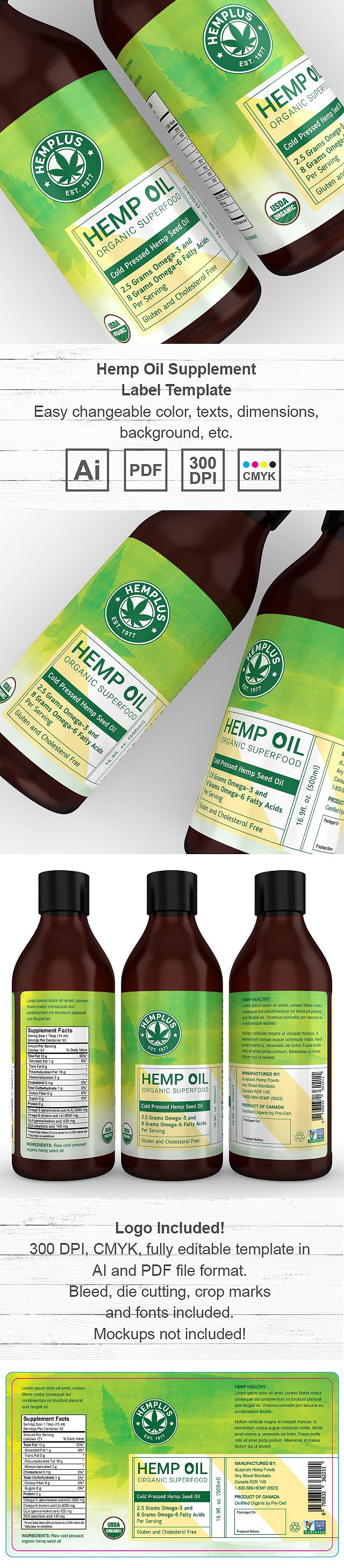 CBD Hemp Oil Label Template