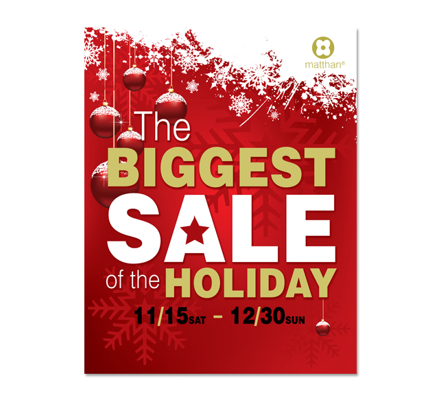 Contemporary Christmas Sale Poster Template - dLayouts Graphic ...