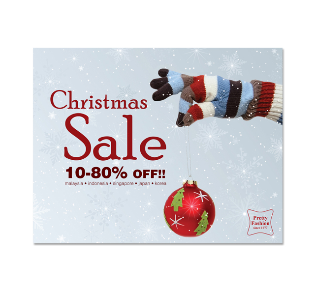 Modern Christmas Sale Poster Template